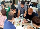 전라남도 교육청 \'아이디어 창출을 통한 특허 연계 창업 캠프\' 개최