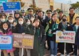 교통안전·유해환경·식품안전·불법광고물 분야···22일까지 경찰서·교육지원청 등과 합동 점검